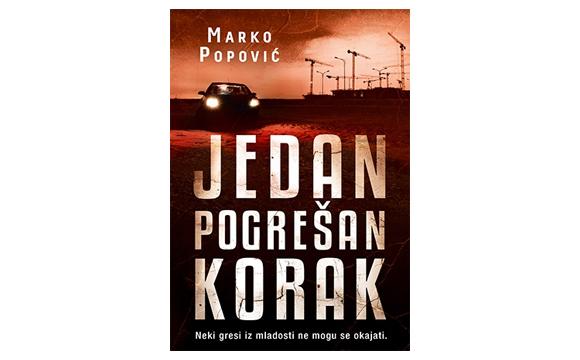 """Tegla u knjižari: """"Jedan pogrešan korak"""" – Marko Popović"""