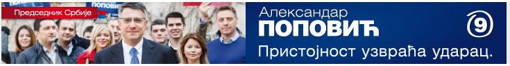 TEGLIN POLITIČKI BAROMETAR
