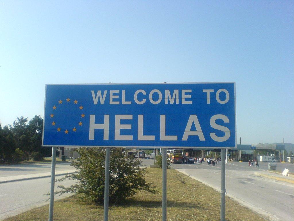 Išli smo u Grčku da vi ne biste morali — dnevnik srpskog turiste
